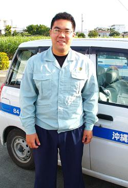 洲鎌宣夫(のぶお)さん(22歳)沖縄電気保安協会