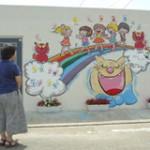 孫9人が壁画に思い描く