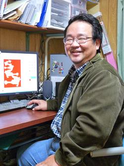 上地 真さん(42歳)県立宮古特別支援学校教