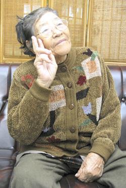 根間 タケさん(89歳)(城辺字吉野)