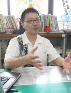 大金 修一さん(36歳)