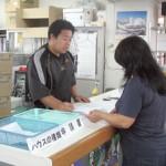 ハウス設置事業の申請受付がスタートした=13日、上野庁舎