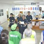 地域の安全と安心の確保を誓う隊員ら=14日、宮古島警察署