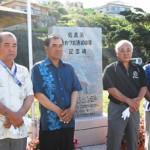記念碑前で記念撮影する下地市長(右から2人目)=16日、佐良浜