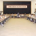 42の関係機関・団体長らが口蹄疫の侵入防止について協議した=20日、県庁講堂